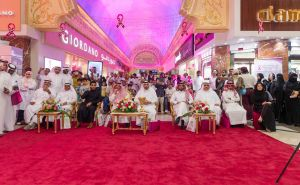 Breast Cancer Awareness Event in Hijaz Mall Makkah October 2017