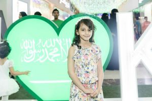 Saudi National Day At Hijaz Mall Makkah September 2017