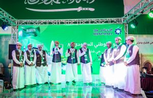 National Day Event 89 In Hijaz Mall Makkah