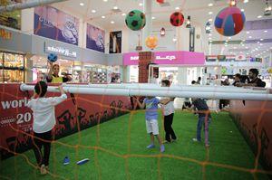 فعالية كأس العالم في الحجاز مول