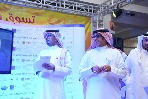 Shop and Win at Hijaz Mall 1 Jeddah July 2017