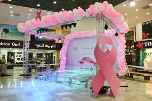 Breast Cancer Awareness Event in Hijaz Mall Jeddah October 2017