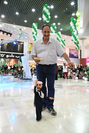 فعالية اليوم الوطني في الحجاز مول جدة