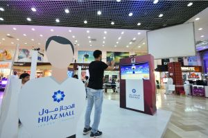 Virtual Reality At Hijaz Mall Jeddah August 2017